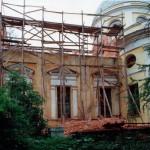 Процесс реставрационных работ