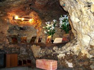 Место Рождества Пресвятой Девы Марии
