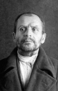 Мученик Иоанн Артёмов
