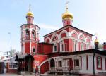 Храм всех святых на кулишках