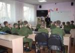 День православной книги в Радумльском кадетском корпусе