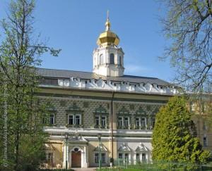 Здание Московской Духовной Академии с домовой Покровской церковью