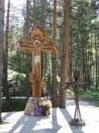 Поклонный Крест Алапаевск