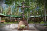 Поклонный Крест Ганина Яма