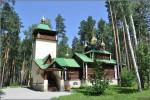 Храм прп. Серафима Саровского Ганина Яма