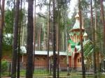 Храм святого Иова Многострадального