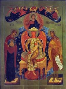 Икона Новгородской Софии Премудрости Божией