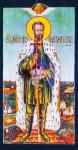 Икона Богородицерождественского храма с.Льялово, иконописец: Евгений Поздняков, фото: Владимир Ветер